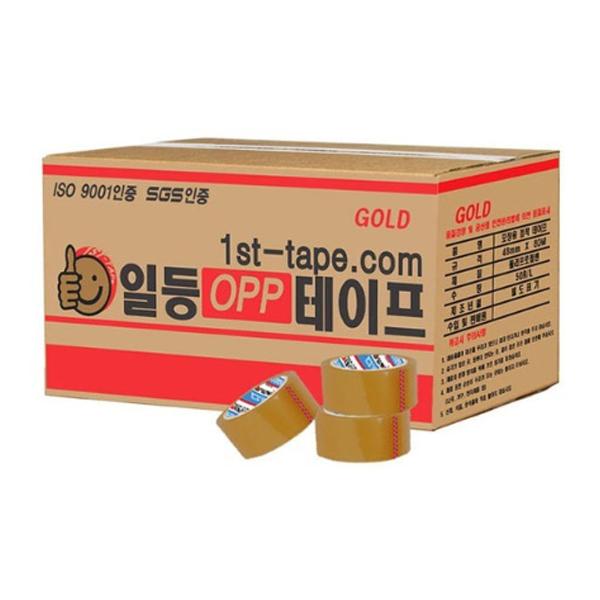 일등 박스테이프 경포장 황색 50m, 50개