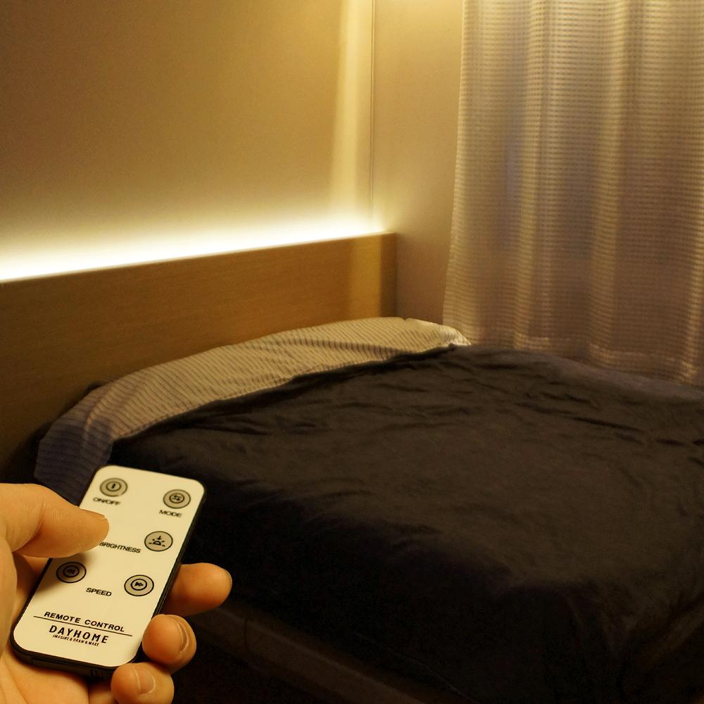 데이홈 리모컨 침대헤드 간접조명 H1, 웜화이트