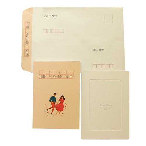 커플 연인 곰신 100일 기념일 이색 선물 너를기다리는 책 편지 집, 혼합색상, 1개