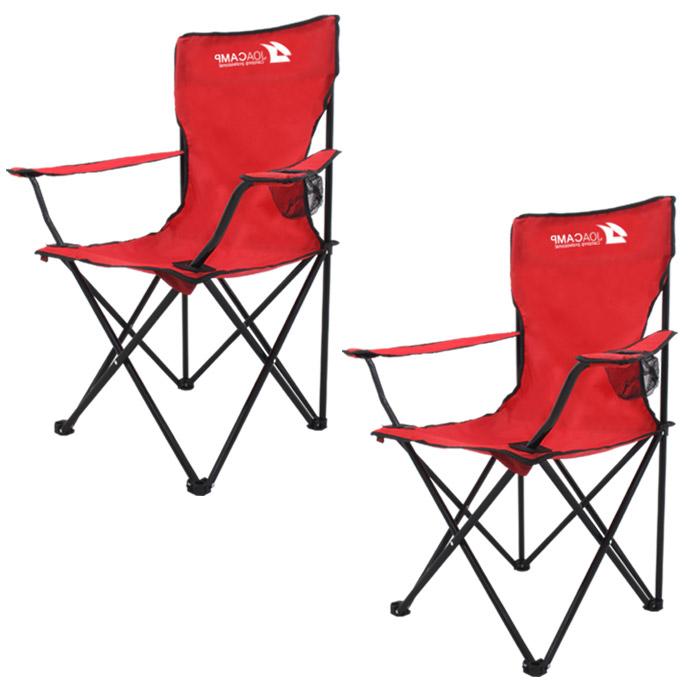 조아캠프 팔걸이 낚시 의자, 레드, 2개