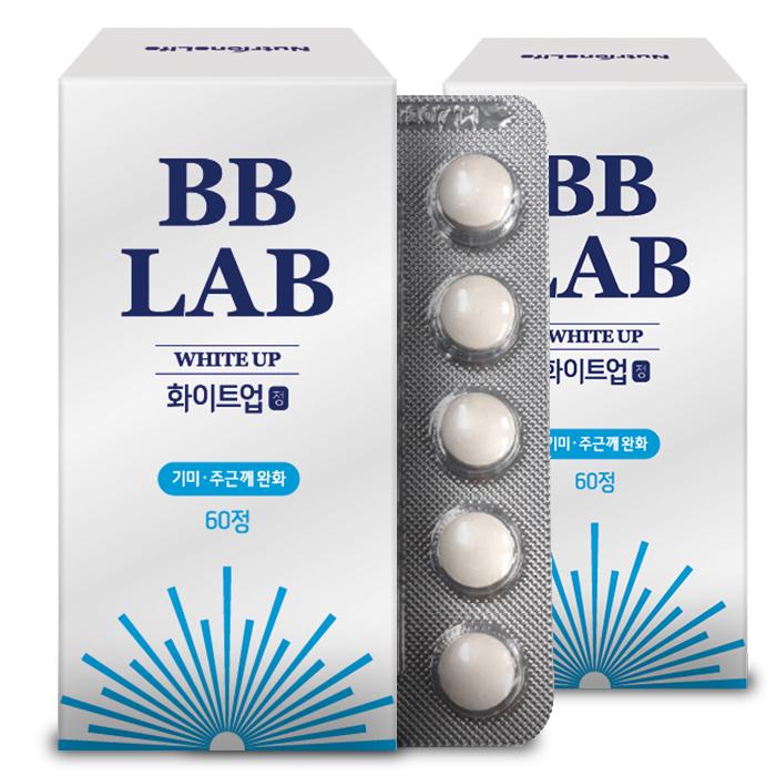 뉴트리원 BB LAB 화이트업, 60정, 2개
