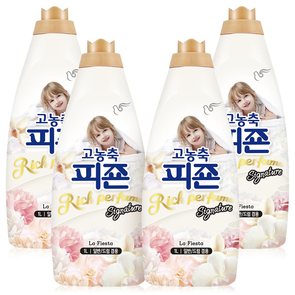 피죤 리치퍼퓸 시그니처 섬유유연제 라피에스타 본품, 1L, 4개
