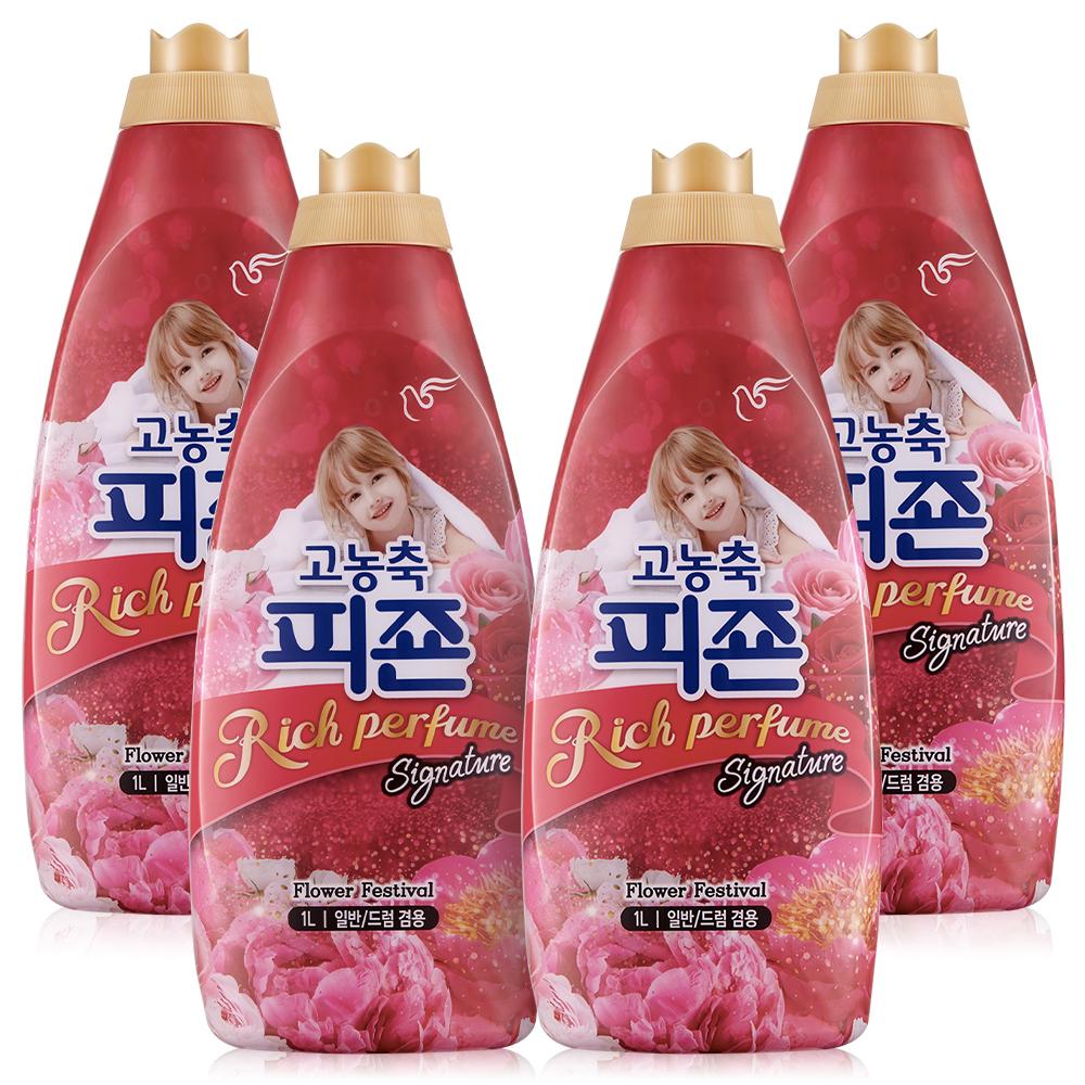 피죤 고농축 리치퍼퓸 시그니처 섬유유연제 플라워페스티벌 본품, 1L, 4개