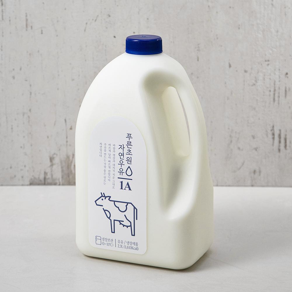 푸른초원 자연우유, 2300ml, 1개