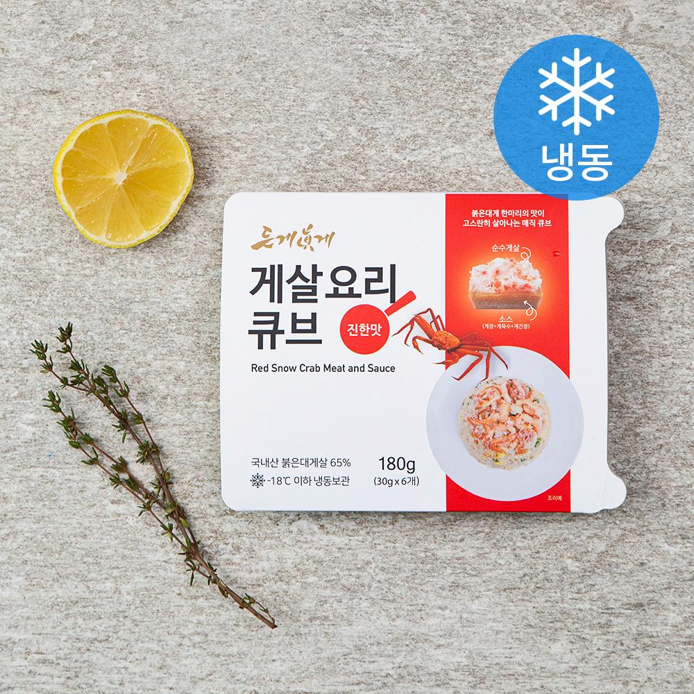 든게진게 게살요리큐브 진한맛 (냉동), 180g, 1개