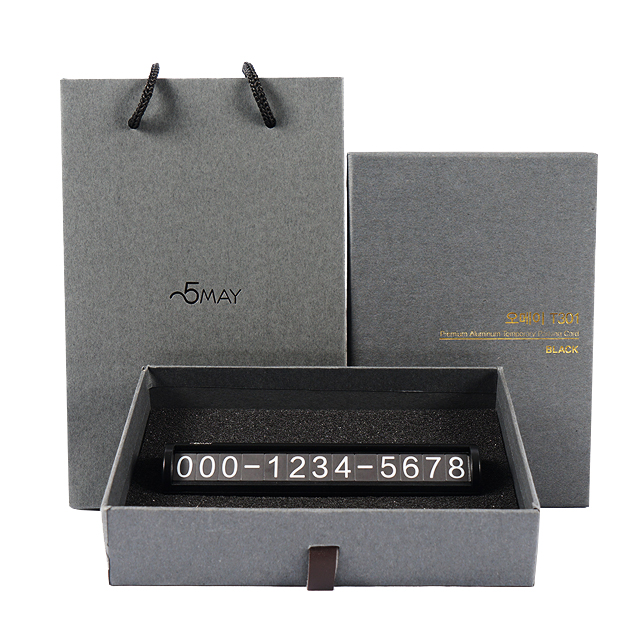 오메이 프리미엄 메탈 시크릿 듀얼 주차번호판 선물세트 T301 + 쇼핑백, 블랙, 1세트