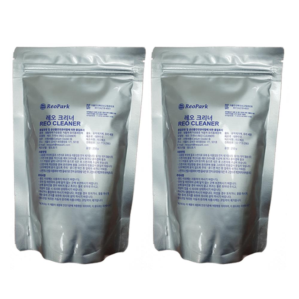 레오파크 RoHS 나노 파우더 산화 세륨 유막 제거 클리너, 250g, 2개