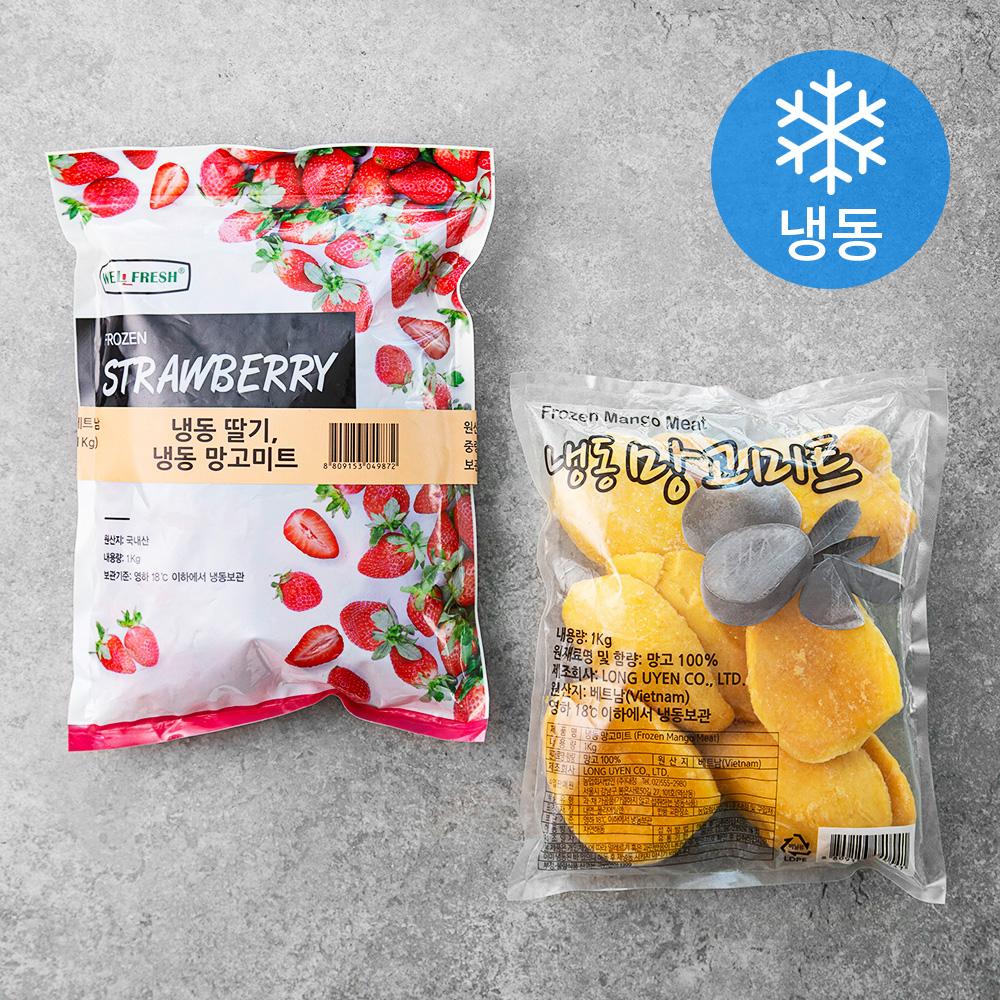 웰프레쉬 냉동딸기 1Kg + 냉동망고미트 1Kg (냉동), 1세트
