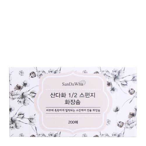 산다화 1/2 스펀지 화장솜, 200개입, 1개
