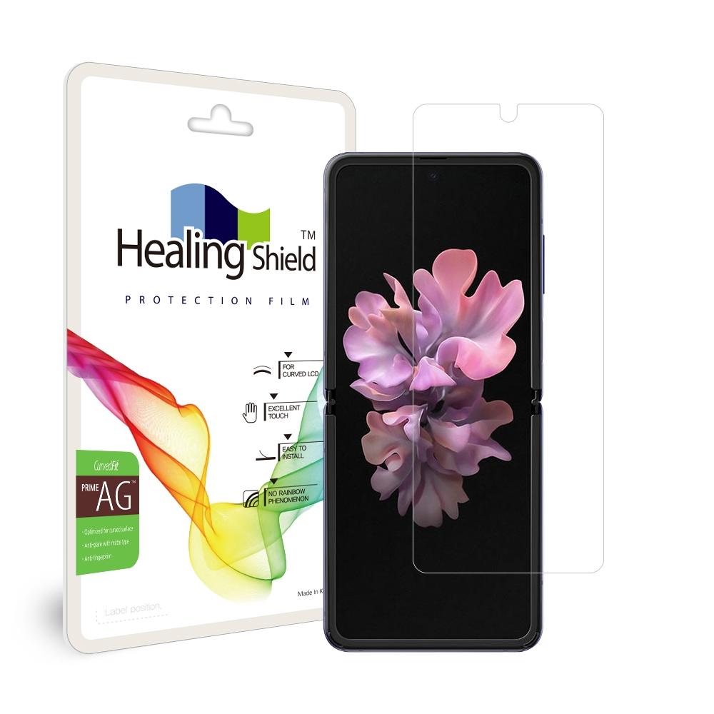 [갤럭시 플립] 힐링쉴드 프라임 저반사 휴대폰 액정보호필름, 2개 - 랭킹20위 (12240원)