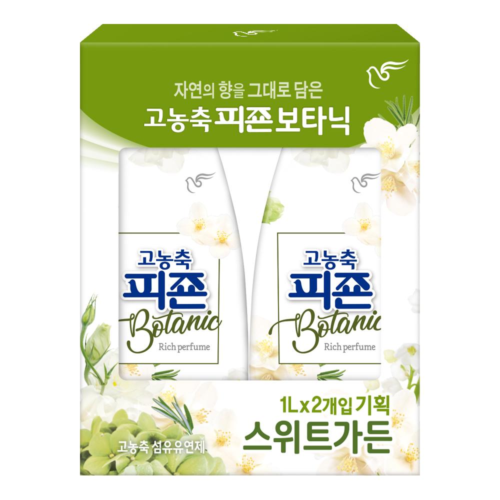피죤 보타닉 섬유유연제 스위트가든 본품, 1L, 2개