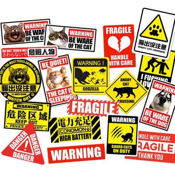 경고 문구 스티커, 혼합색상, 18개