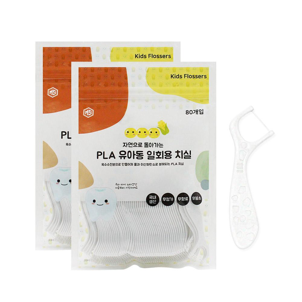 MS PLA 유아용 치실 1.3cm, 80개입, 2개