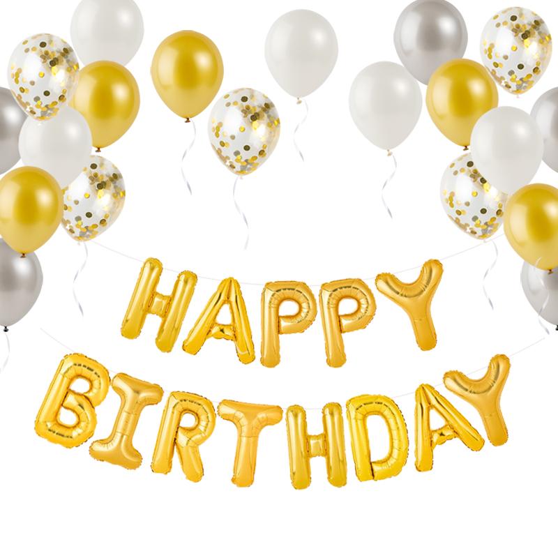 은박 도트 골드 생일 풍선 파티 세트, 해피벌스데이 골드, 1세트