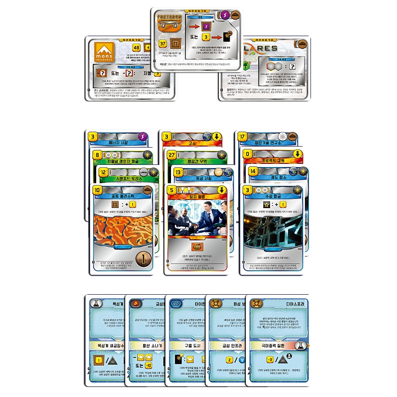 코리아보드게임즈 테라포밍 마스 프로모 카드3 보드게임, 혼합색상