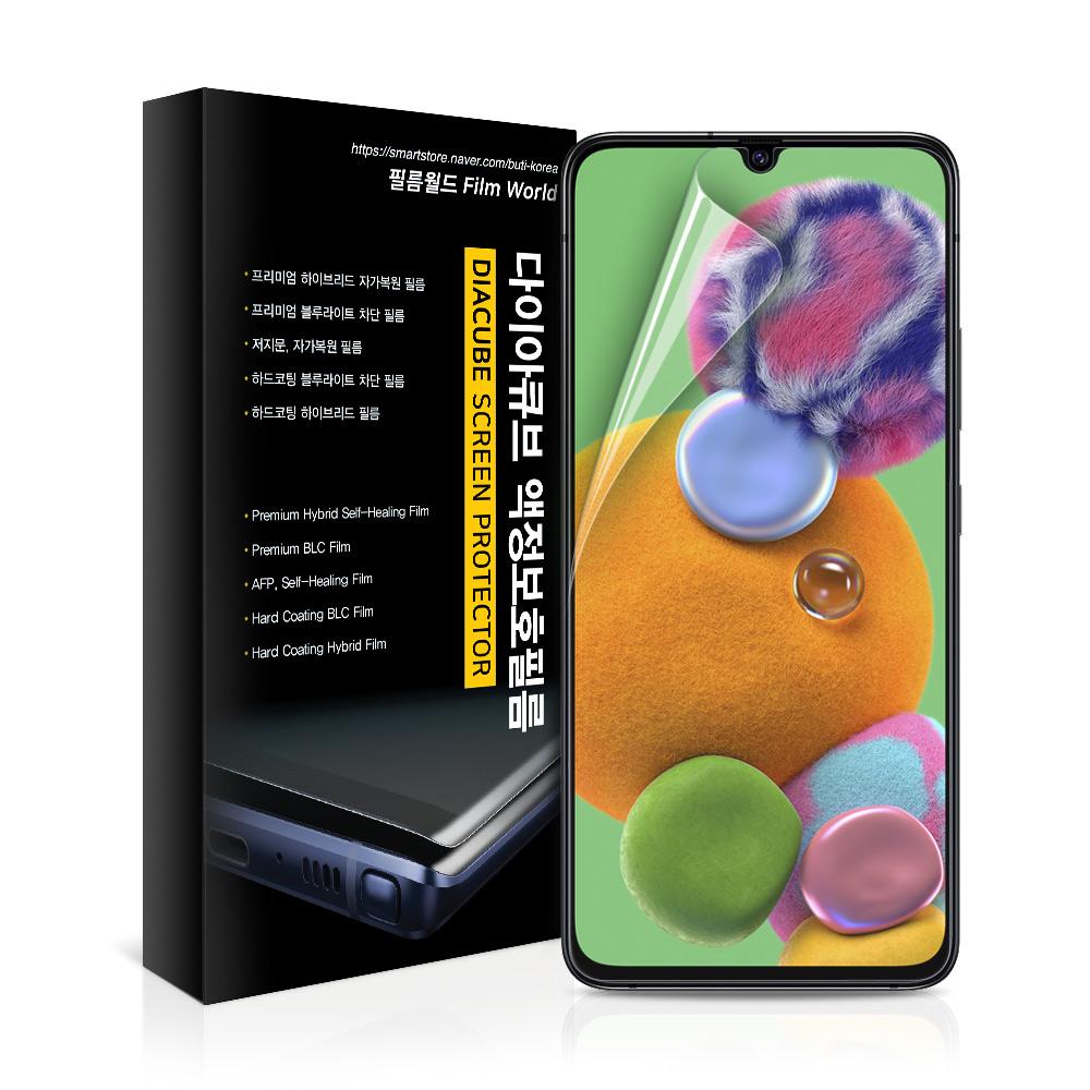 다이아큐브 엣지 풀커버 PET 우레탄 복원 휴대폰 액정보호필름, 3매입