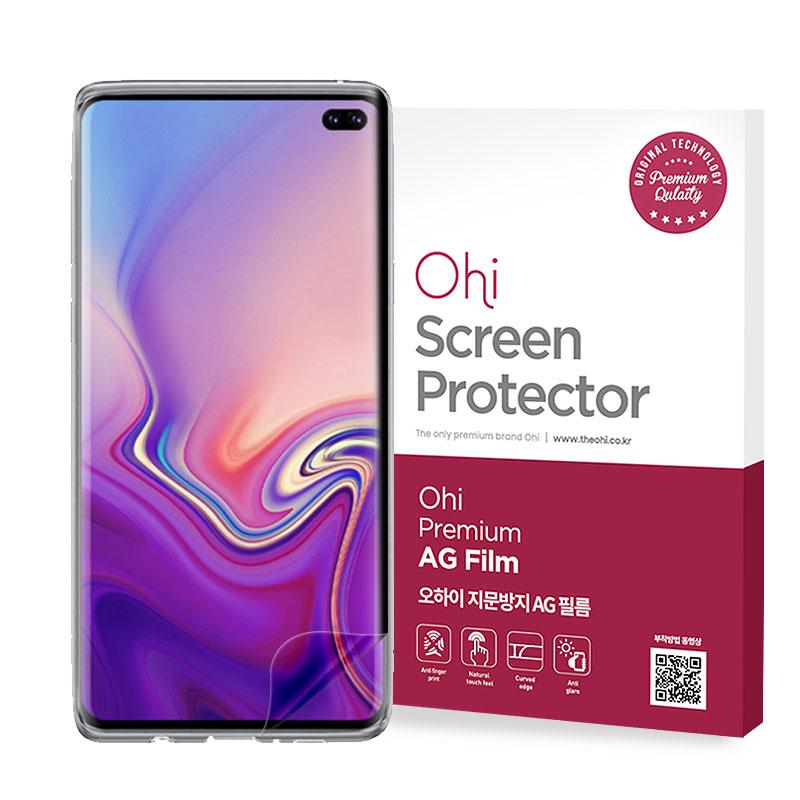 오하이 저반사 지문방지 휴대폰 액정보호필름 2p, 1세트