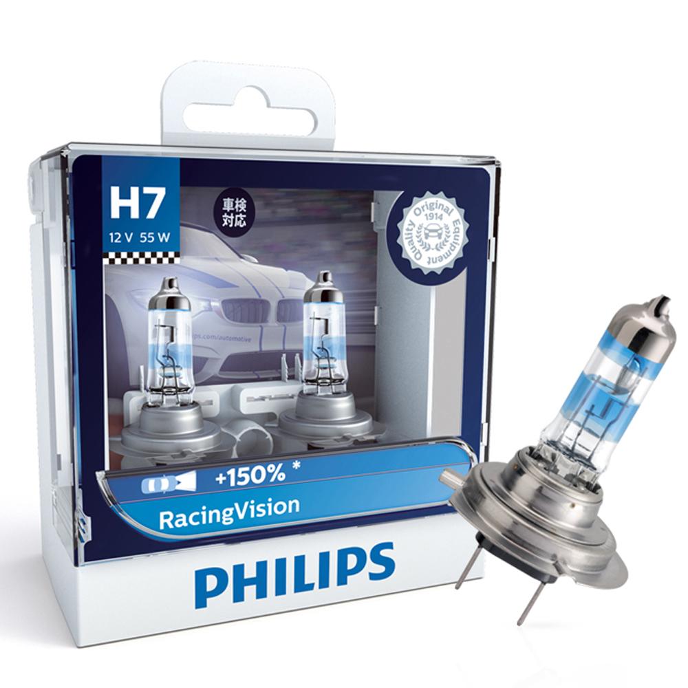 필립스 레이싱 비전 H7 할로겐램프, 혼합색상, 1세트