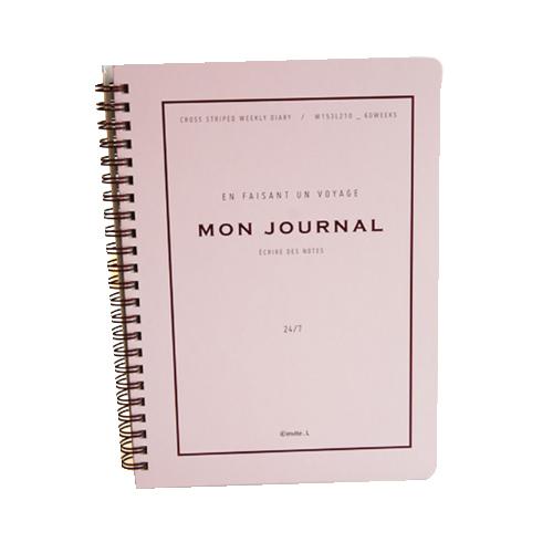 인바이트엘 Mon Journal 만년노트, Pink