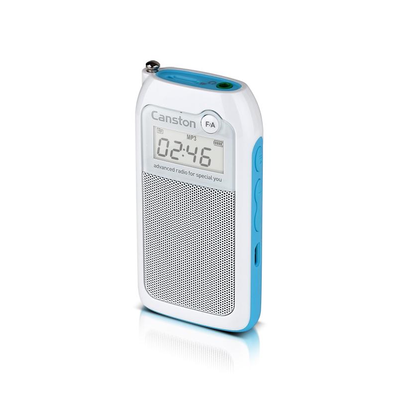 캔스톤 시그날 휴대용 포켓 라디오, E1, 크림화이트