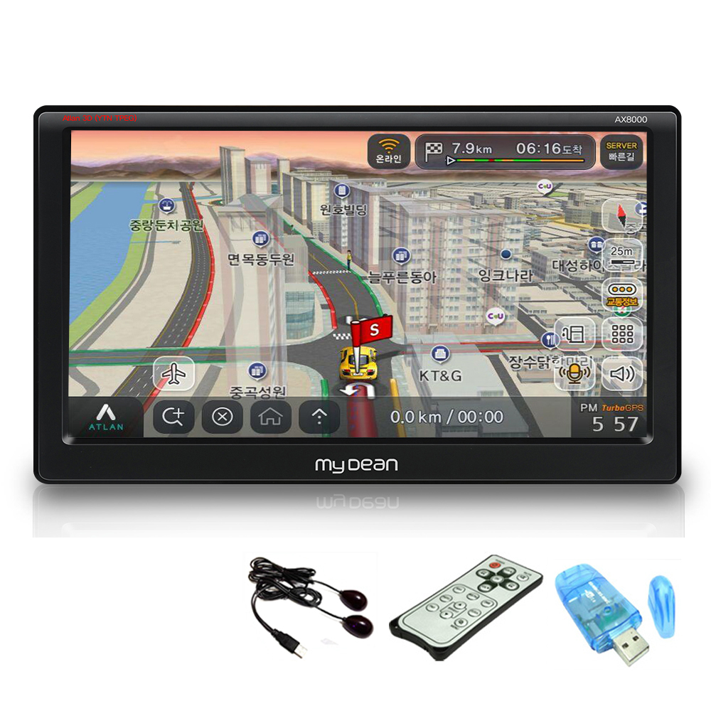 마이딘 아틀란 트럭 내비게이션 32G AX8000T + DMB안테나 + IR리시버 + 리모컨 + USB리더기