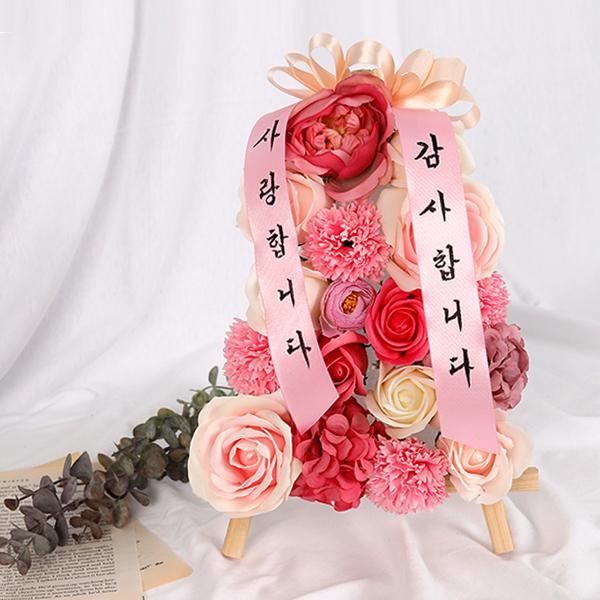 조화 비누꽃 미니화환 핑크