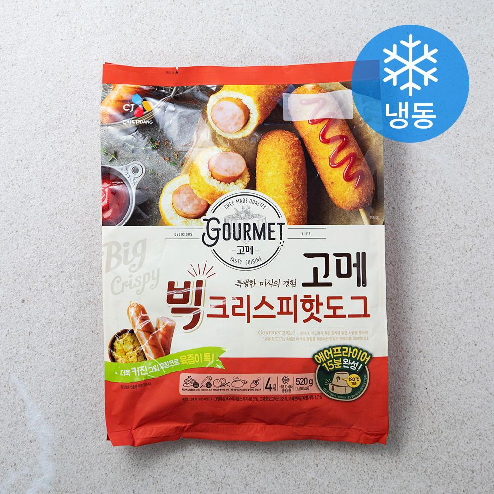 고메 빅크리스피 핫도그 4개입 (냉동), 520g, 1개