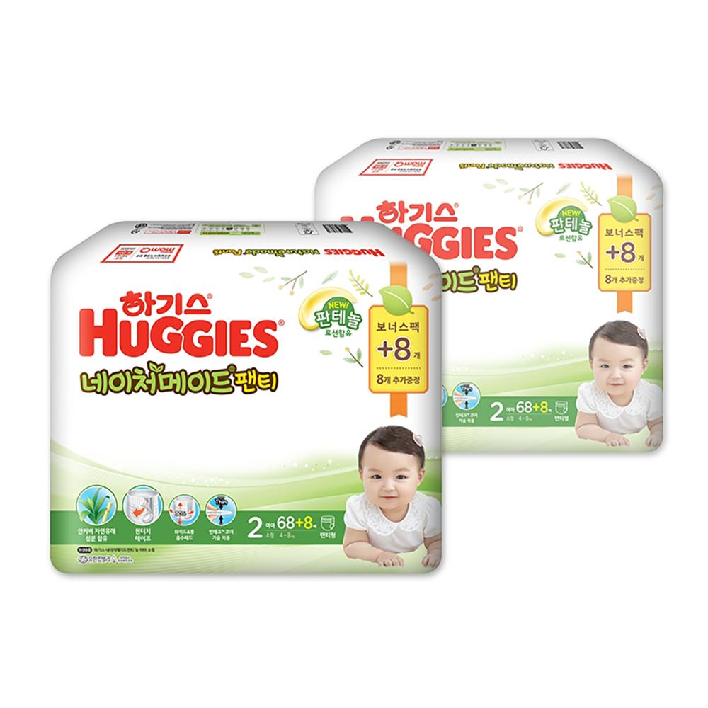 하기스 NEW 네이처메이드 팬티형 기저귀 여아용 소형 2단계(4~8kg), 152매