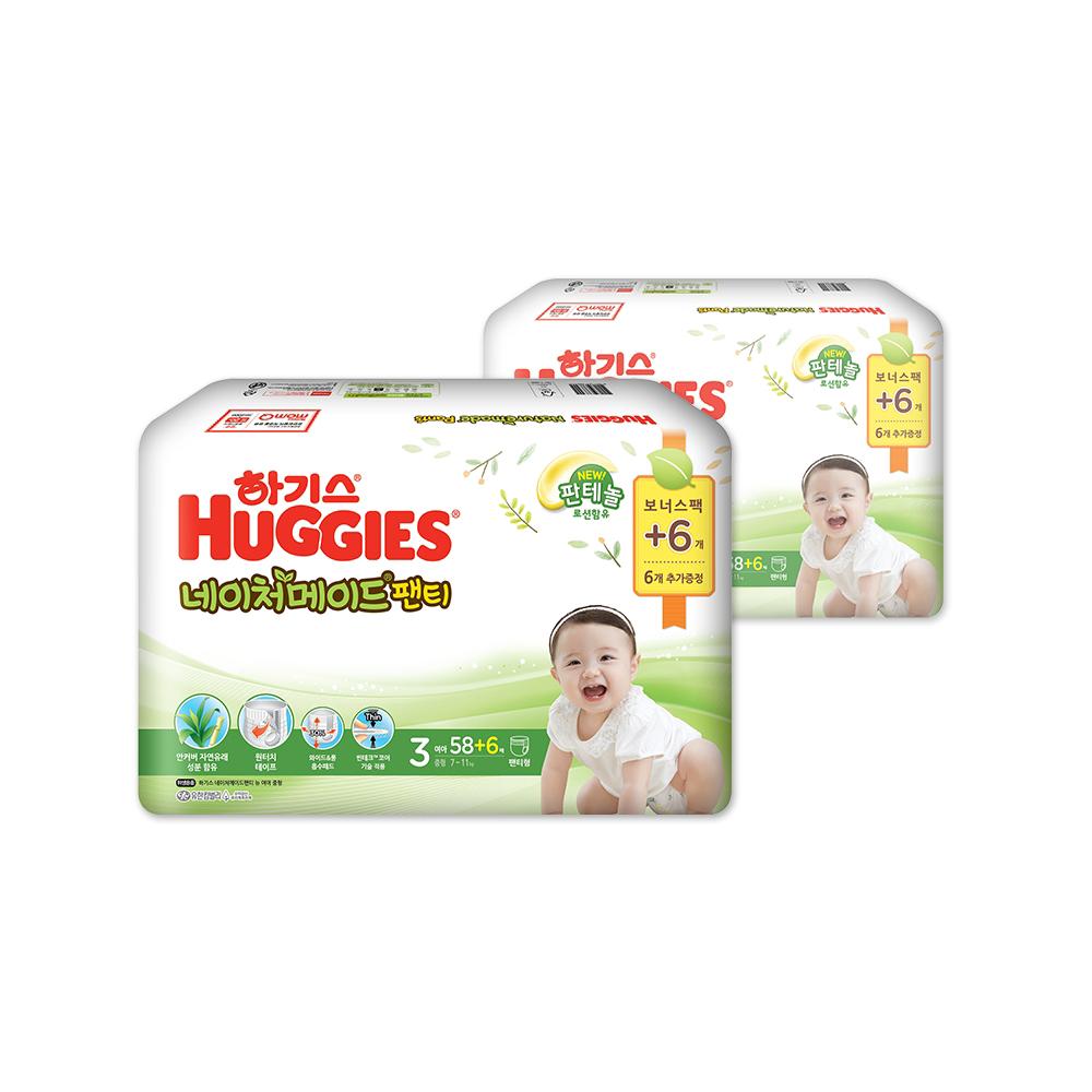 하기스 NEW 네이처메이드 팬티형 기저귀 여아용 중형 3단계(7~11kg), 128매