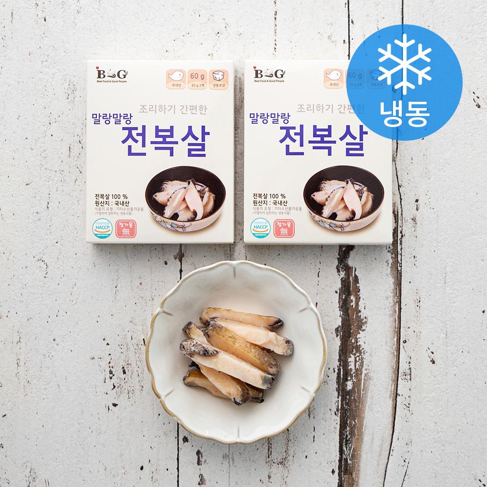B&G 조리하기 간편한 말랑말랑 전복살 (냉동), 60g, 2개
