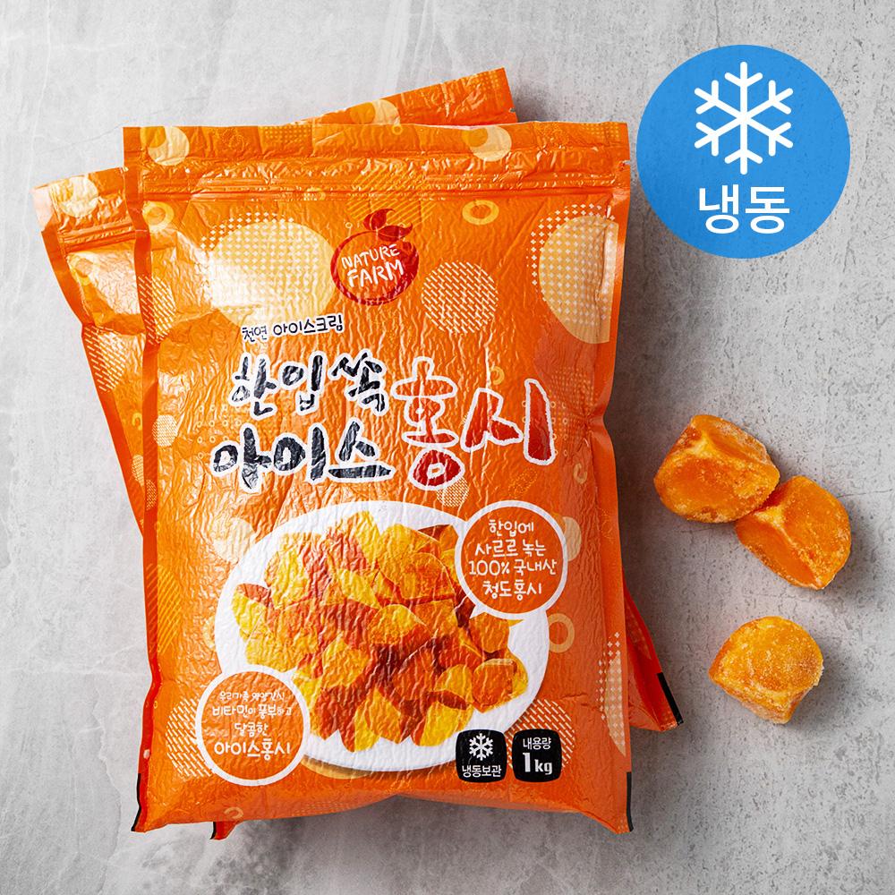 청도대감 한입 쏙 조각 아이스홍시 (냉동), 1kg, 2개