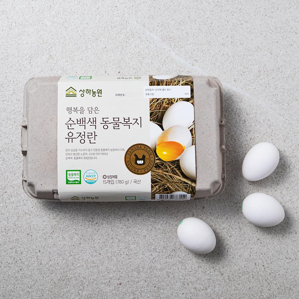 상하농원 순백색 동물복지 유정란 15구, 780g, 1개