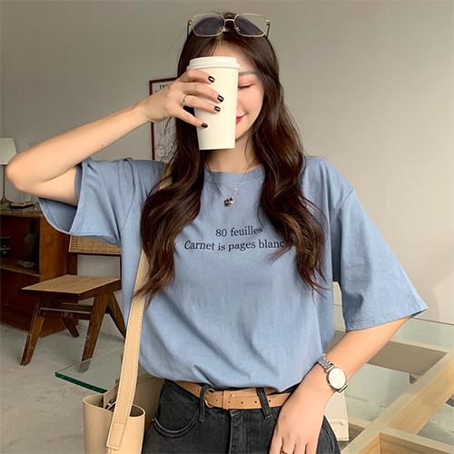 유니제이 여성용 오브 데일리 레터링 반팔 티셔츠