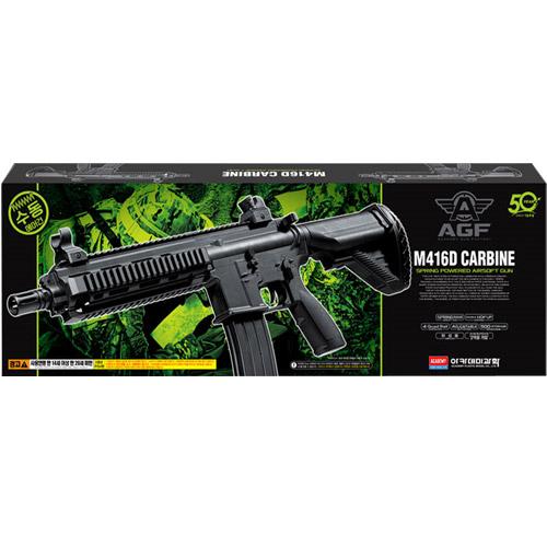M416D 에어건 BB탄총 17117, 1개