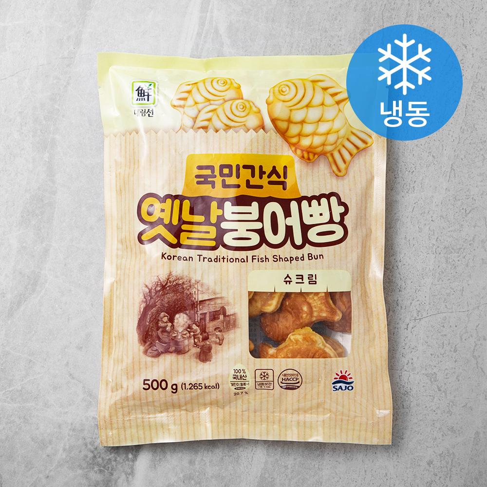 대림선 국민간식 옛날 붕어빵 슈크림맛 (냉동), 500g, 1개