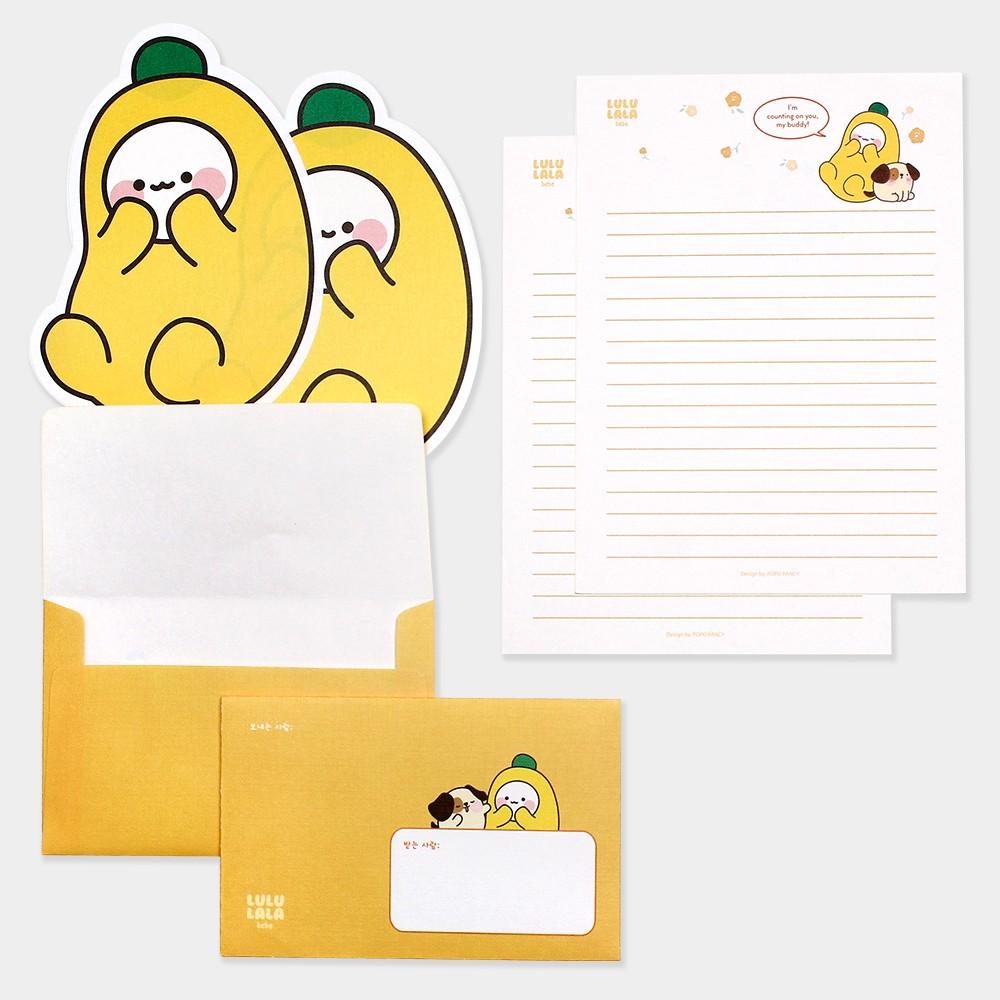 포포팬시 룰루랄라 편지지 세트, 옐로우, 10개
