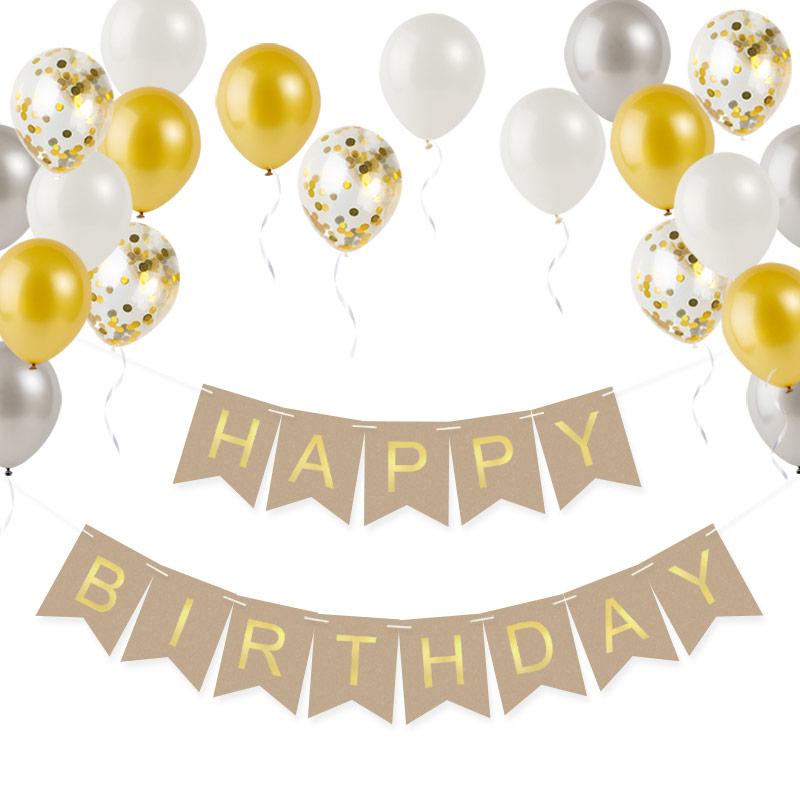 파티팡 은박도트골드 풍선 + 생일파티가랜드 세트, 베이지골드, 1세트