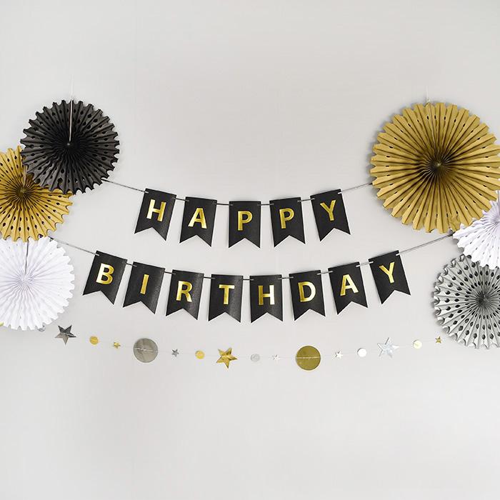 글리터 생일파티 장식 세트, 블랙, 골드, 실버, 화이트, 1세트