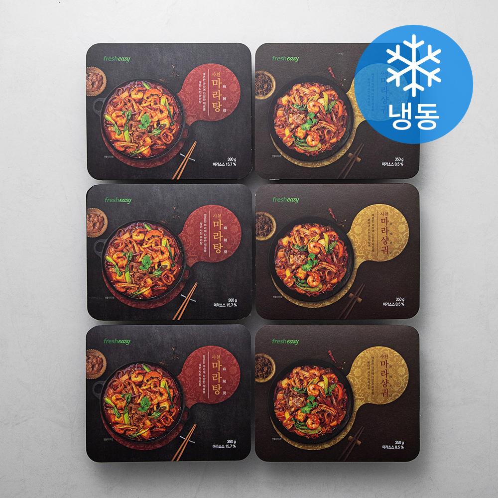 프레시지 사천식 마라탕 380g x 3팩 + 마라샹궈 350g x 3팩 (냉동), 1세트