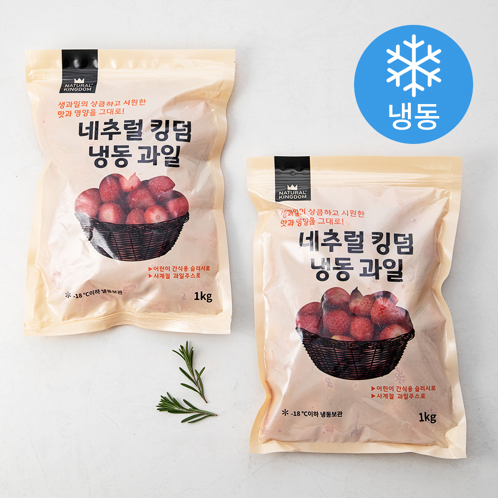 네추럴킹덤 냉동 과일 딸기 (냉동), 1kg, 2개