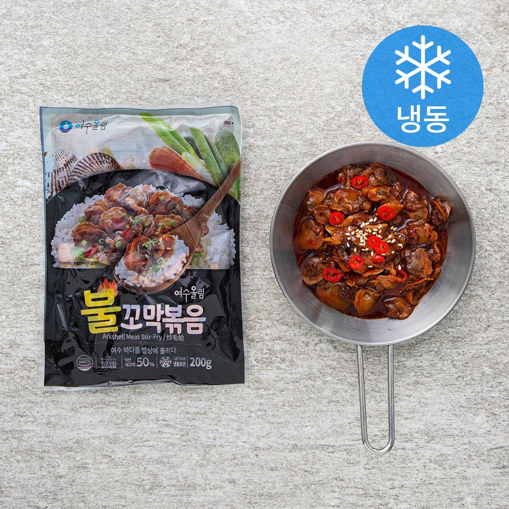 여수올림 불꼬막 볶음 (냉동), 200g, 1개