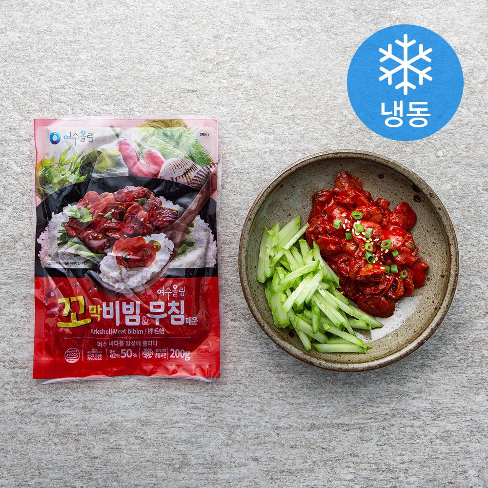 여수올림 꼬막비빔 & 무침 매운 (냉동), 200g, 1개