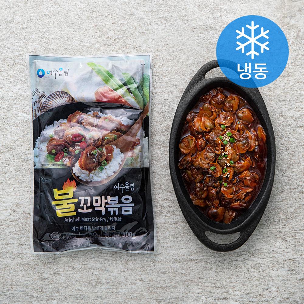 여수올림 불꼬막 볶음 (냉동), 500g, 1개