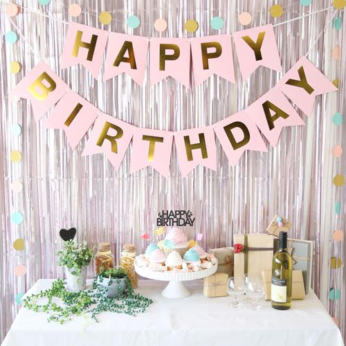 파티해 생일파티 장식세트, 모던 핑크, 1세트