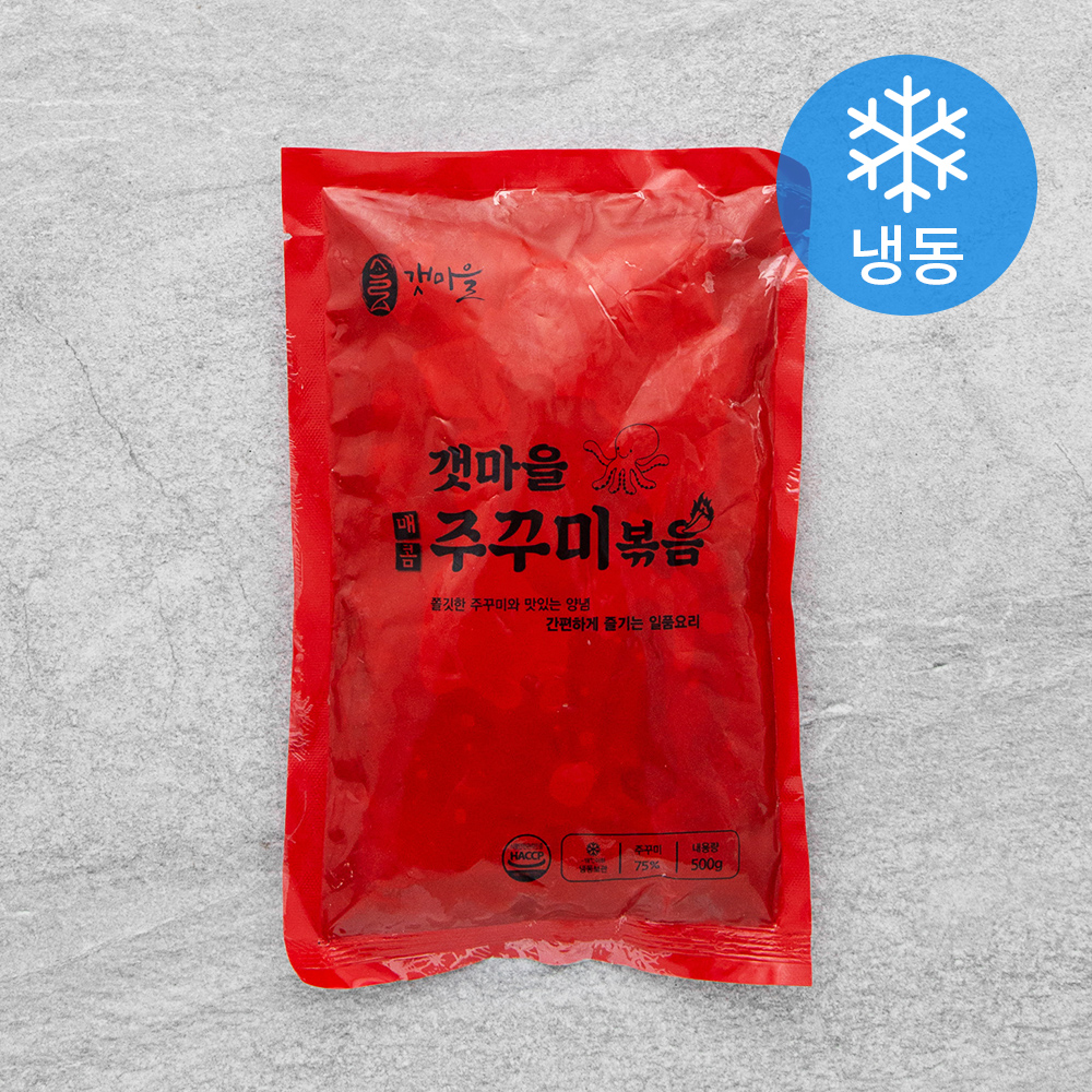 갯마을 매콤 주꾸미볶음 (냉동), 500g, 1팩