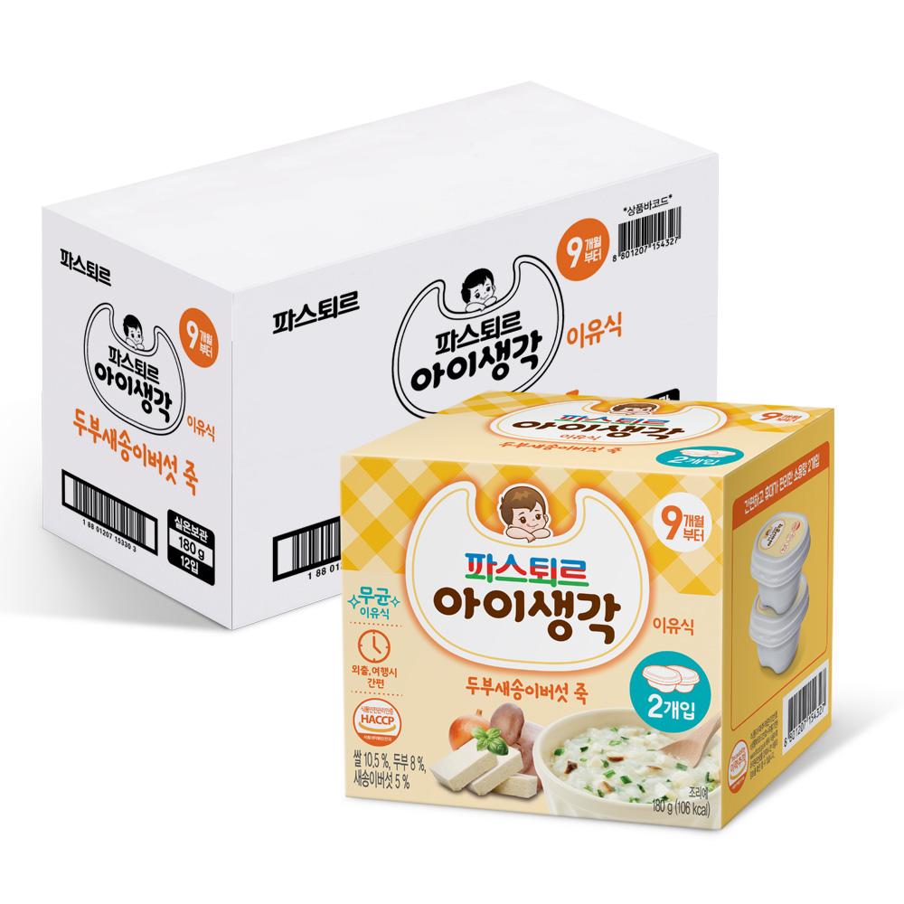 아이생각 두부새송이버섯 죽 이유식, 두부 + 새송이버섯 혼합맛, 12개