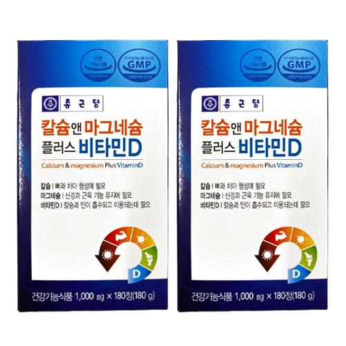 종근당 칼슘앤 마그네슘 플러스비타민D 영양제, 180정, 2개