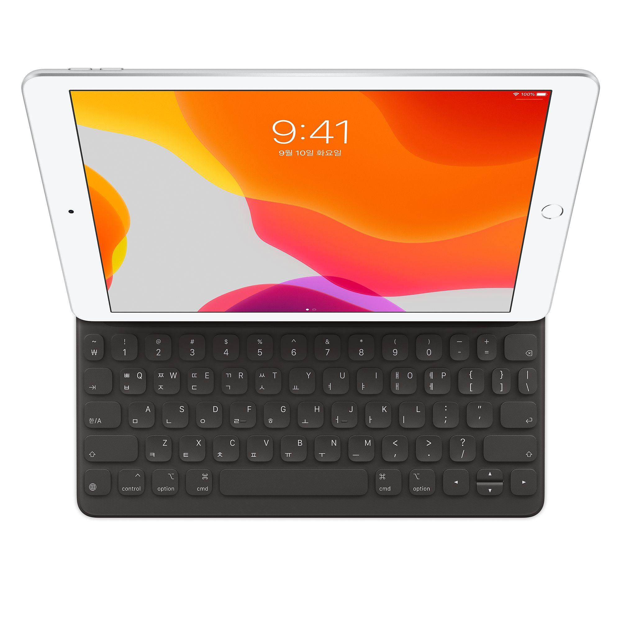 Apple 정품 Smart Keyboard, 한글 자판