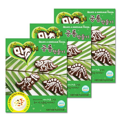 쉽게 만들어 먹는 초콜릿 공룡만들기 세트, DIY재료 5종, 3세트