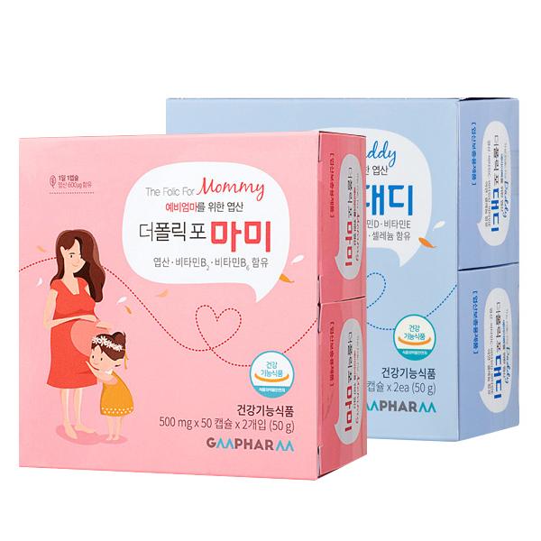 지엠팜 더폴릭포 마미 + 대디 엽산 영양제 세트, 1세트